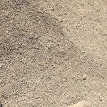 "Crusher Dust<br>A combination of stone chips that are approximately ½"" in size and screenings.  Material is used as a base material for landscaping purposes."